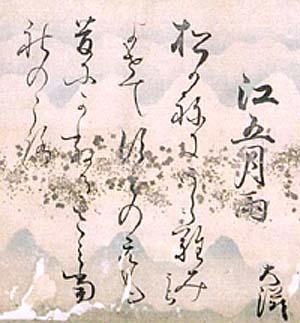 花亭船曳大滋、和歌 ギャラリー解説 書画 花亭船曳大滋、和歌(江戸時代、AD1819~1847)
