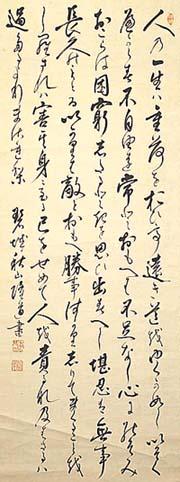 秋山純の画像 p1_28